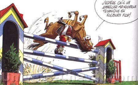 """Résultat de recherche d'images pour """"cheval drole dessin"""""""