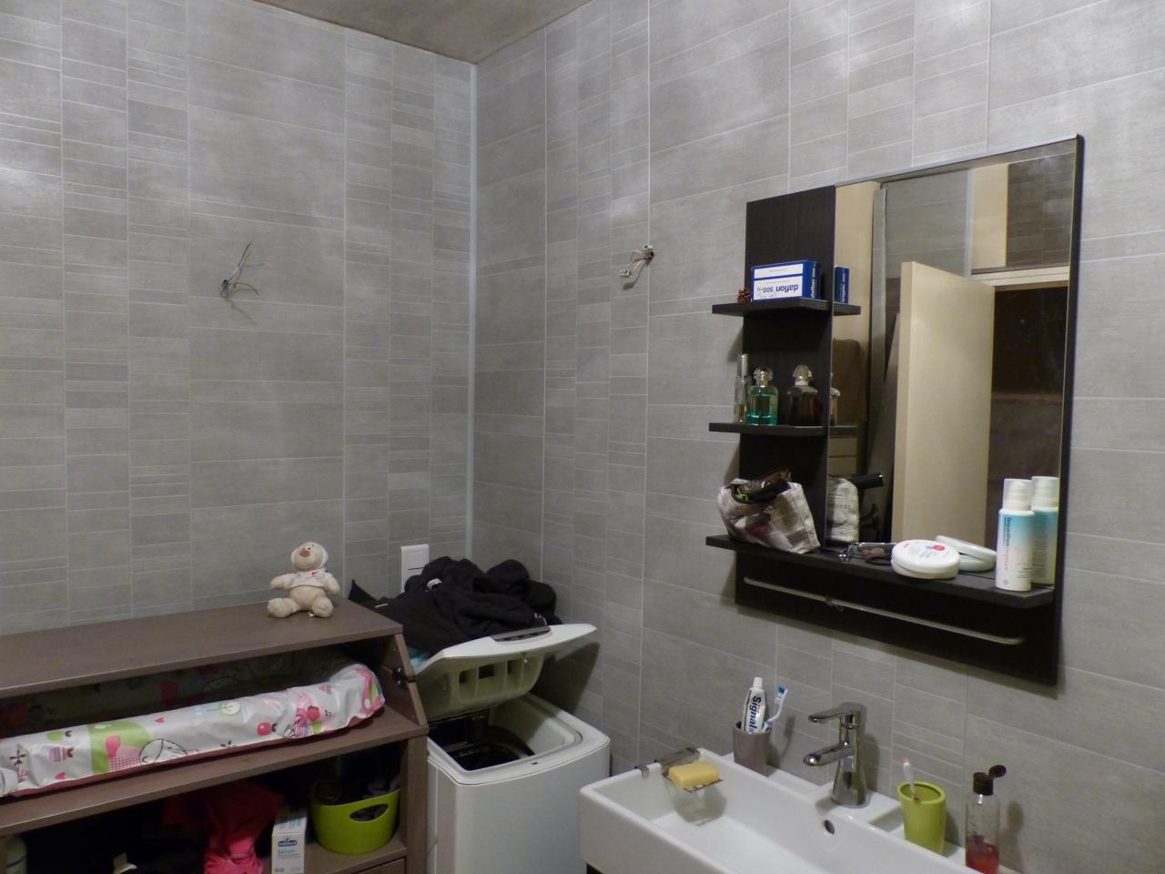 Salle de bain jolie et pas chère   1   forum cheval