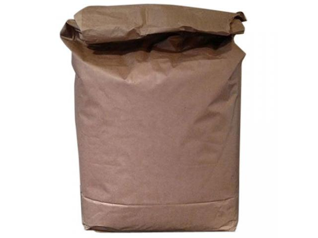 sac 25kg chia pour l'alimentation composée
